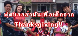 thanksgiving_p